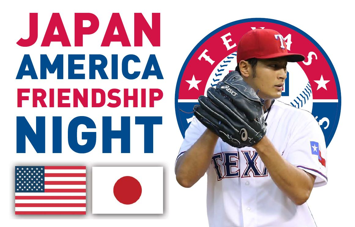 Japan America Friendship Night with the Texas Rangers