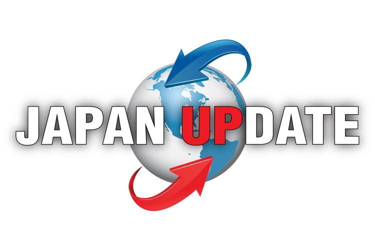 Japan Update Logo 750X500
