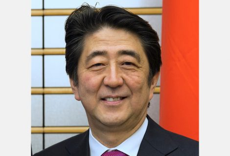 Japan Update Symposium to Examine U.S.-Japan Relationship One Week after Abe's Summit with Trump