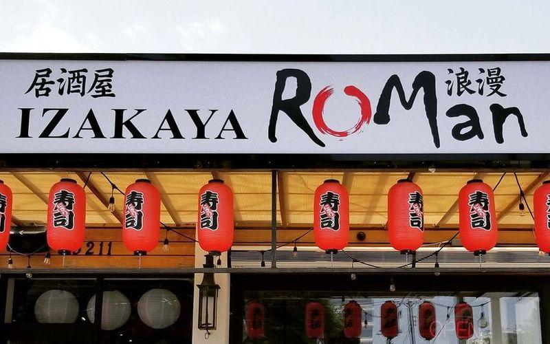 Izakaya Roman