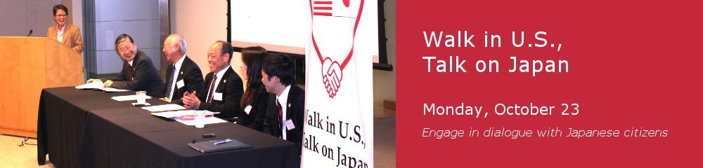 2017-10-09 Walk in US Talk on Japan