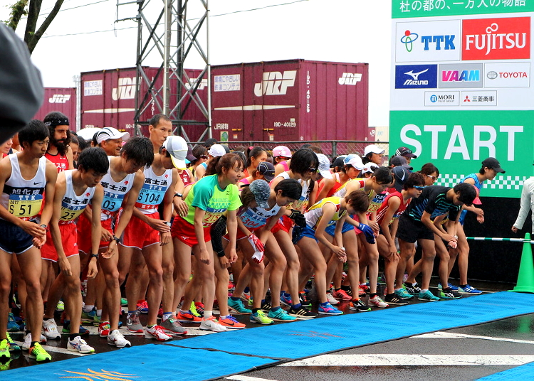 2018 Sendai International Half Marathon