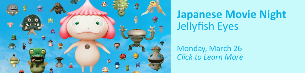 2018-03-13 Jellyfish Eyes