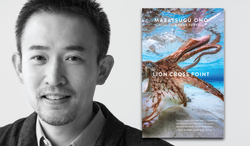 Author Talk: Masatsugu Ono
