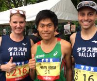 Dallas Runners Complete Sendai International Half Marathon