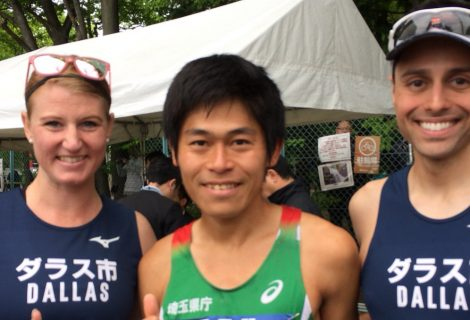 Dallas Runners Complete Sendai International Half Marathon