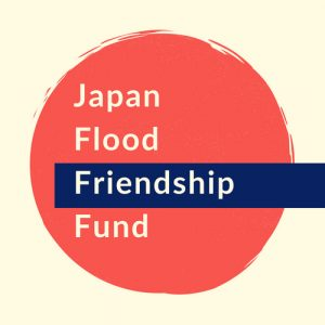 2018-07-24 Japan Flood Friendship Fund