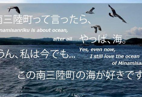 Humans of Minamisanriku: Joint Project by Students of Baylor University and Tohoku University