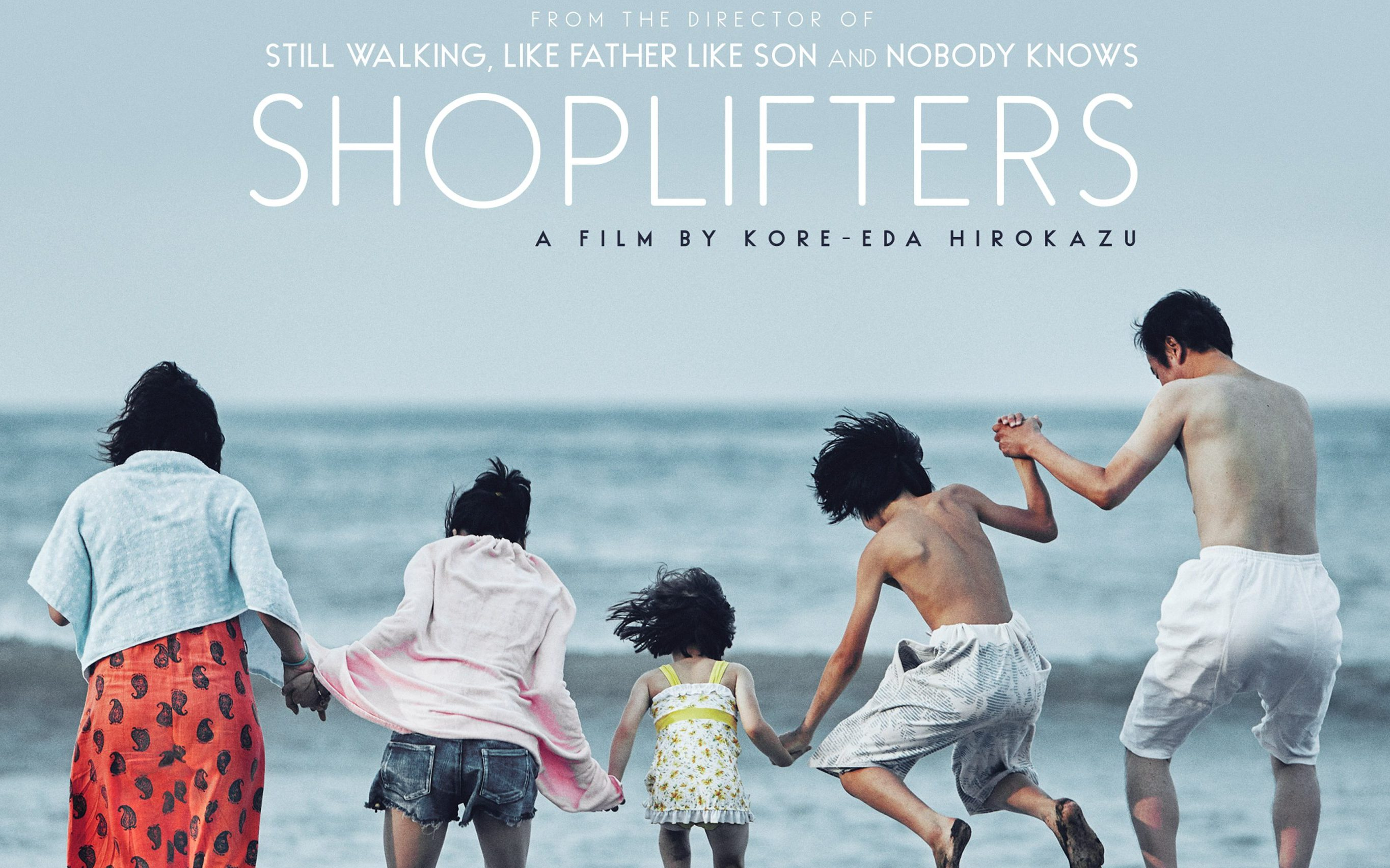 Movie Screening: SHOPLIFTERS (SOLD OUT)