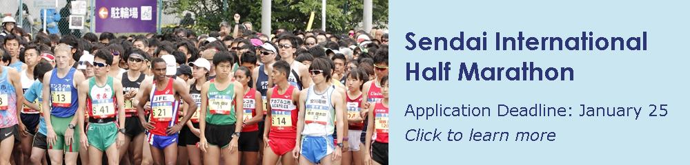 2019-05-12 Sendai Half Marathon