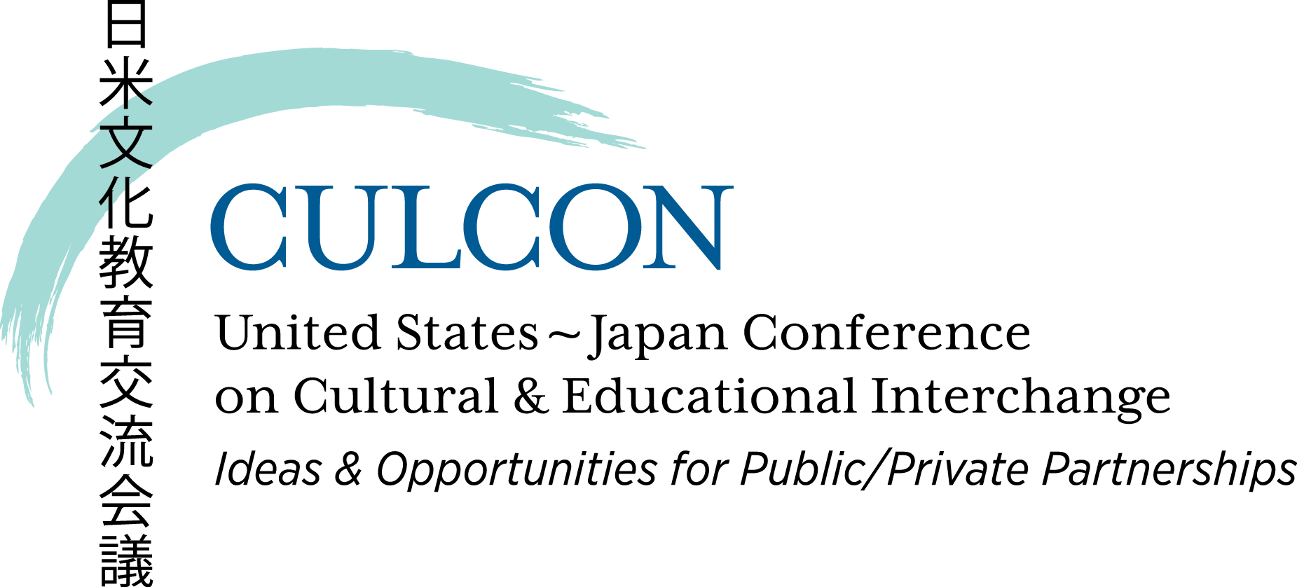 The U.S.-Japan Conference on Cultural and Educational Interchange (CULCON)