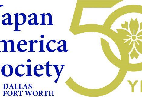 Japan-America Society of Dalas/Fort Worth COVID-19 Update