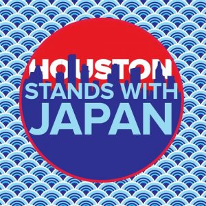 2018-07-24 Houston Stands With Japan