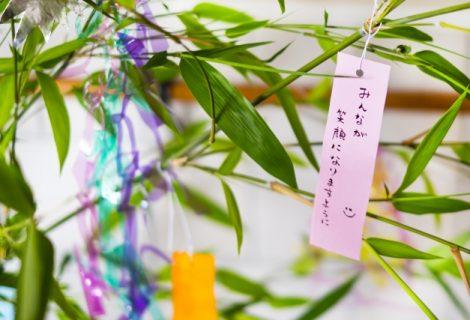 JASDFW Celebrates Tanabata